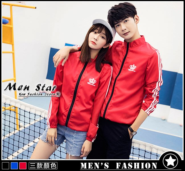 【Men Star】免運費 韓版 無重力防風外套 網球外套 運動外套 棒球外套 男 女 媲美 adidas 極度乾燥