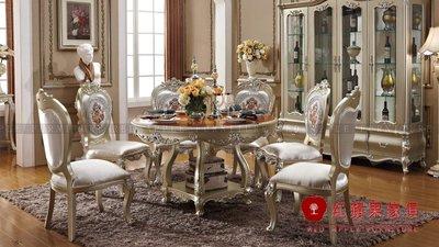 [紅蘋果傢俱] LM-209 維西莉亞系列 圓餐桌 餐桌 桌子 (另售餐椅 椅子) 數千坪展示