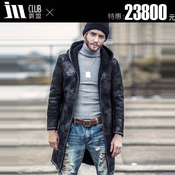 【爵盟】 PY025 新款原生態皮毛一體外套男士真皮皮衣連帽外套中長款皮草風衣 加厚保暖 免運