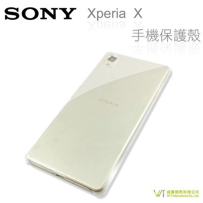 【WT 威騰國際】Sony Xperia X 手機保護殼 硬質保護殼 PC硬殼 透明隱形外殼