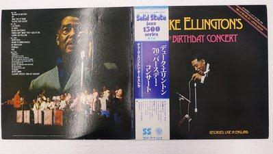 【柯南唱片】DUKE ELLINGTON 70TH BIRTHDAY CONCERT//2片裝 >日版LP