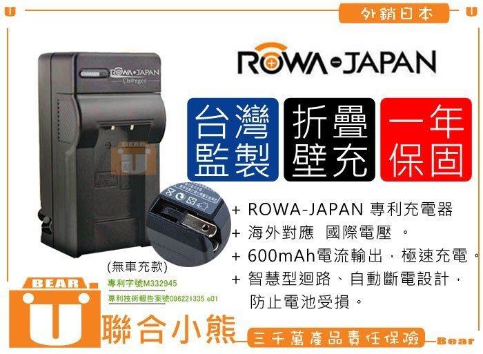 【聯合小熊】ROWA Canon G7X MARK II SX730 SX720 HS NB-13L NB13L 充電器