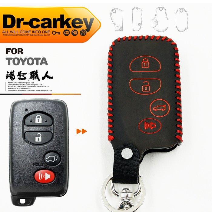 【鑰匙職人】TOYOTA ALTIS CAMRY  豐田汽車 鑰匙皮套 智慧型鑰匙皮套 保護包