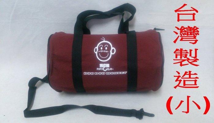~  乖乖的家  ~ 自工廠  生產   豆豆猴  旅行袋 圓筒袋 游泳袋~超 100元