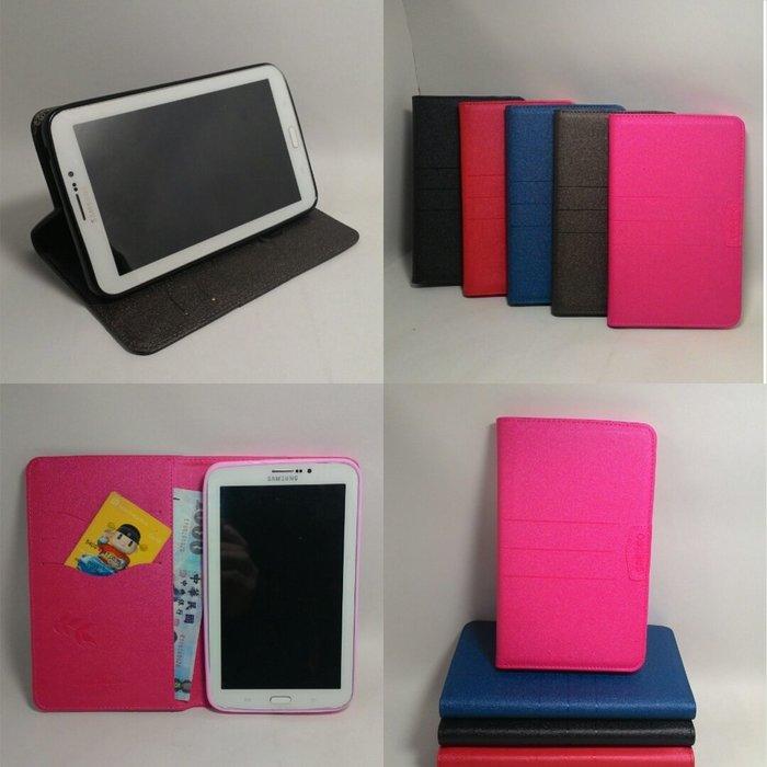 【平板隱扣系列】華為 HUAWEI MediaPad M1 8.0 平板電腦皮套