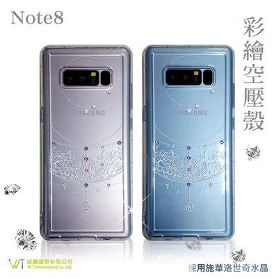【WT 威騰國際】WT® Samsung Galaxy Note8 施華洛世奇水晶 彩繪空壓殼 -【愛戀】