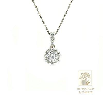 【JHT 金宏總珠寶/GIA鑽石專賣】GIA鑽石  主鑽:0.51 ct EVS1  3EX 無螢光
