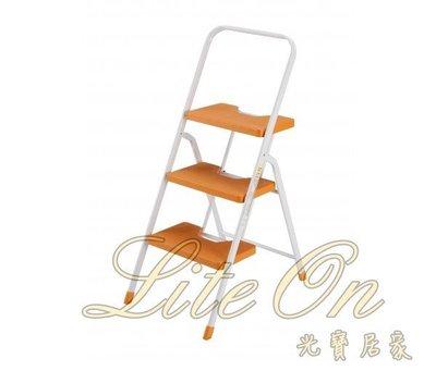可信用卡付款 外銷日本 日式家用手扶梯 3階豪華梯 三階 三尺 3尺 3層 3段 三段 安全梯 鐵梯子 扶手梯 鋁梯 I