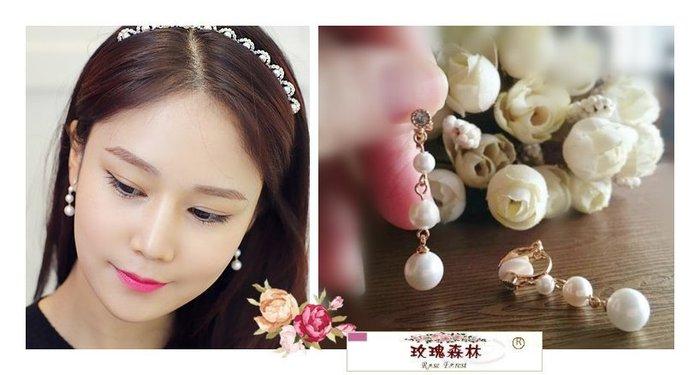 玫瑰森林-- ☆°*美麗嚴選~ 典雅輕奢華 小水鑽 珍珠串 垂墜 無耳洞 耳夾式 耳環