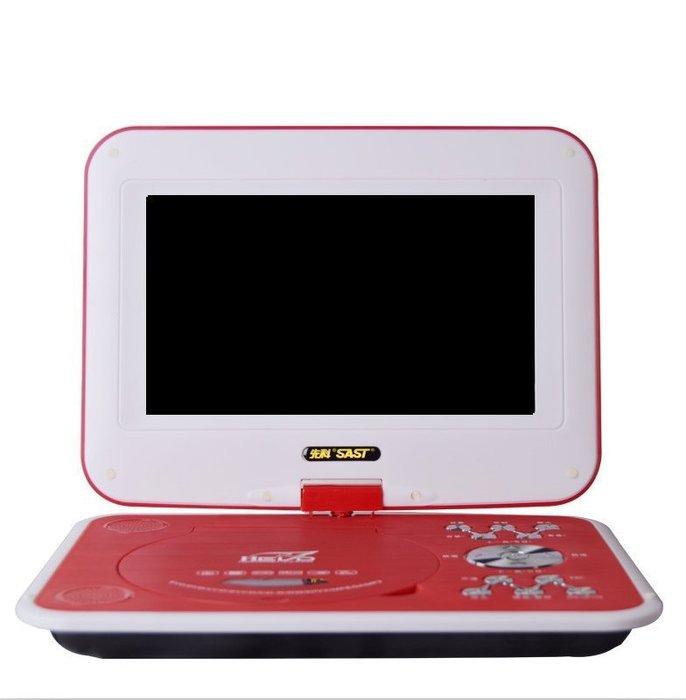 SAST 先科 SA-198 14吋行動dvd便攜式高清DVD播放器 放影機evd 帶小電