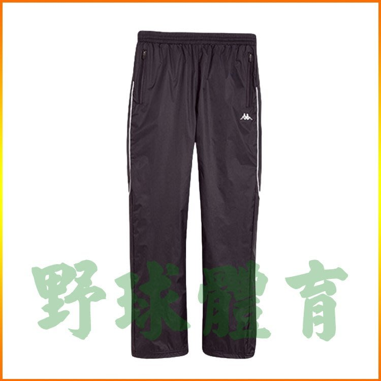 KAPPA 女生雙層風褲AEROTEC FD66-F940-8
