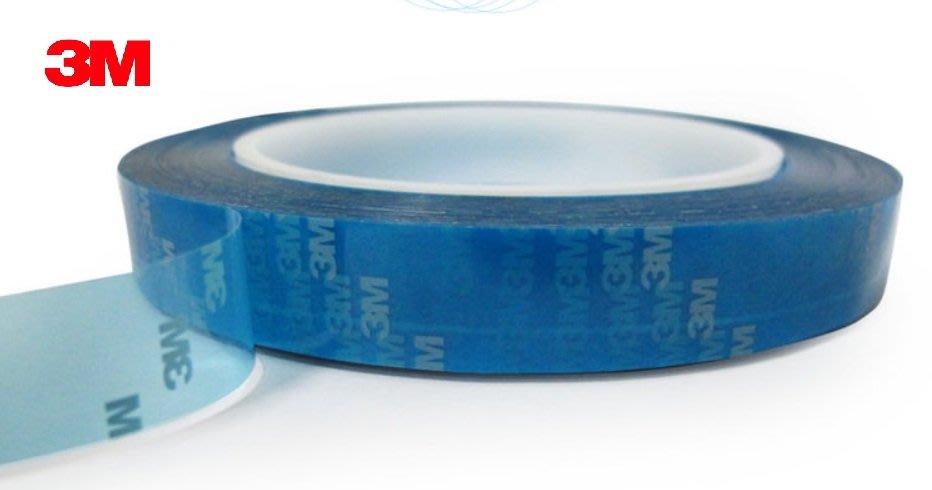 【低價王】3M 8018透明雙面膠帶 3M雙面膠帶 印刷加工專用 3M雙面膠帶 3M膠帶 3M雙面膠帶【高黏不殘膠】