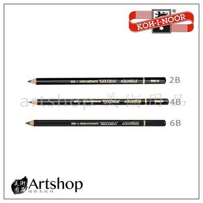 【Artshop美術用品】捷克KOH-I-NOOR水墨素描鉛筆 Gioconda 8800 /2B/4B/6B