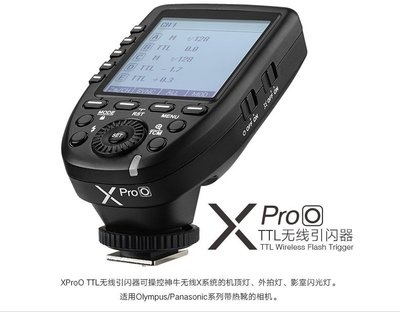 【EC數位】Godox 神牛XPro-...