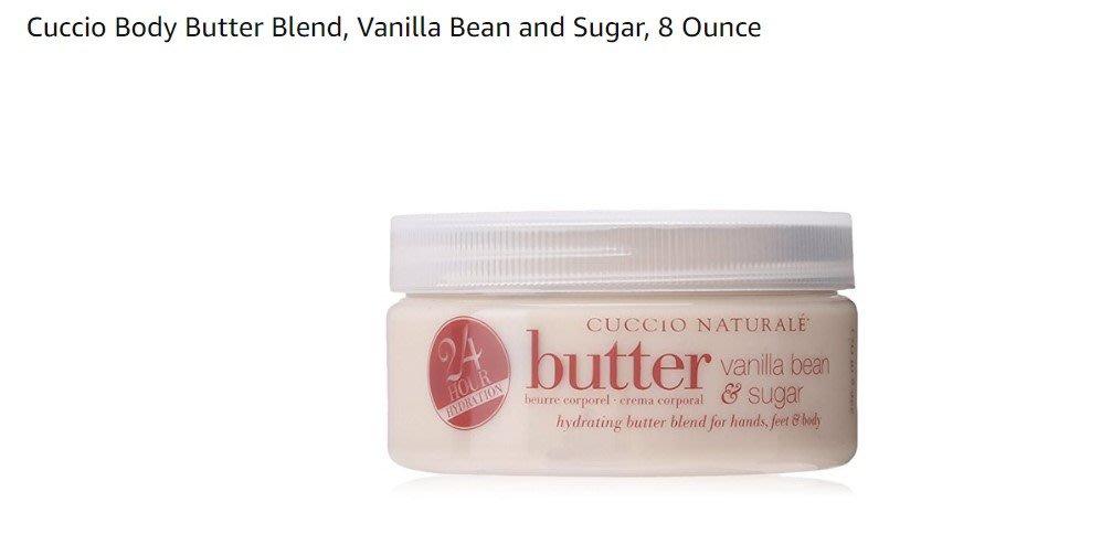 ※美國代購-潔潔小屋※Cuccio Naturale Butter Blend 香草蜜糖 護手 足 身體保濕霜-8oz