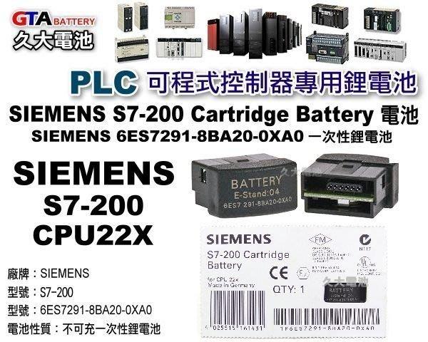 ✚久大電池❚ SIEMENS 西門子 SIMATIC S7-200 6ES7291-8BA20-0XA0  SIE-1