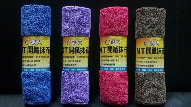 『牛牛生活百貨』C很大NT開纖抹布 40x40cm 100%極超細纖維