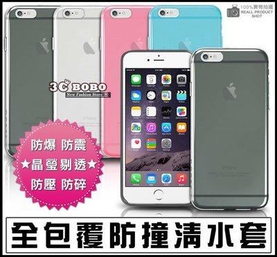[190 免運費] APPLE 蘋果 iPhone 8 PLUS 防摔清水套 氣墊殼 ip8+ 紅色 哀鳳 +8 氣墊殼