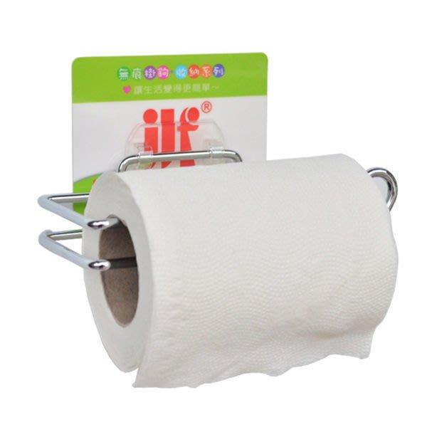 [ 家事達 ] NO-ONE 高級捲筒衛生紙架