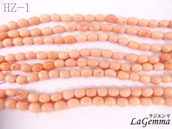 【寶峻晶石】特價190元/條~DIY串珠 海竹珊瑚 淡粉紅色豆型珠 獨創飾品/手鍊/項鍊 HZ-1 長度約40cm
