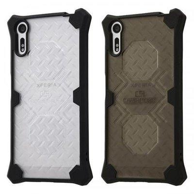 尼德斯Nydus~* 日本正版 Sony Xperia XZ 手機殼 透明 TPU 軟殼 四角加工強化 衝擊吸收