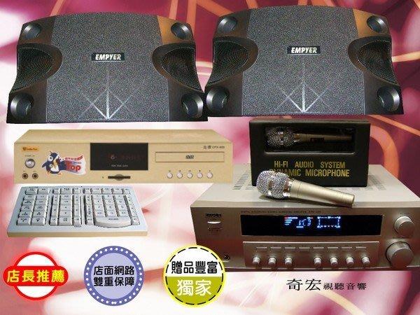 金嗓降價低價拍賣了~金嗓S1最新組合音響整套超便宜點歌機擴大機音響喇叭組合再送無線大鍵盤麥克風推薦板橋舞台音響工程伴唱機
