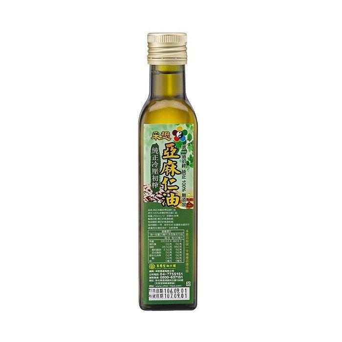 100%  亞麻仁籽油 250ML [采懋製油的鋪]