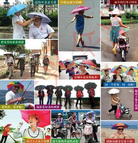 =樺仔本舖=大號款-防紫外線傘 雨傘帽/帽傘/遮陽帽/釣魚傘 釣魚帽 傘帽 雨傘 下雨天 防曬帽