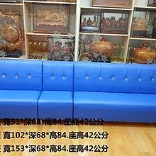 ~新 ~#IG 水晶系列 單人座沙發 多色  製 出租套房  不含茶几與   台北到高雄
