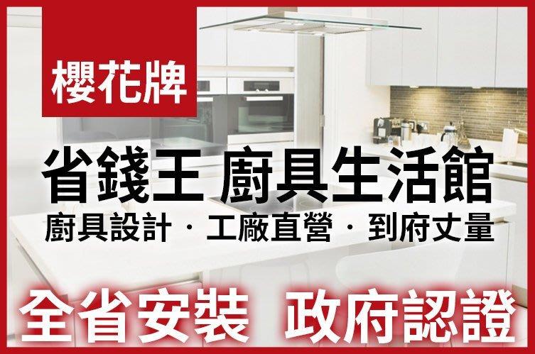 【省錢王-政府認證】【加熱器延長保固2年】櫻花牌 SH-125 熱水器SH125型錄【議員強力推薦】