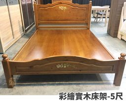 【DH】商品貨號LK-CS20商品名稱《鄉村》五尺鄉村彩繪實木床板床架(圖一)備有六尺可選.主要地區免運費