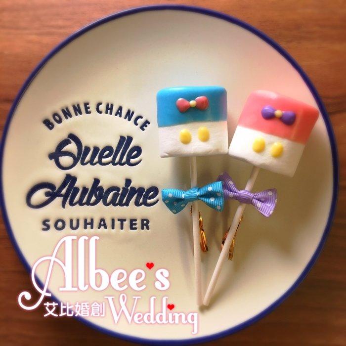 婚禮週邊-艾比婚創❤️迪士尼 唐老鴨 黛西  造型巧克力棉花糖/棒棒糖/二次進場/生日禮/慶生派對/婚禮小物/喜糖