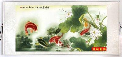 『名軒花鳥畫』 國畫字畫  風水畫 山水畫 牡丹裝飾畫(年年有余)已裱卷軸可直接懸掛