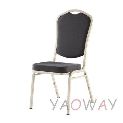 【耀偉】 RB511富貴椅 (堆疊椅/會議椅/洽談椅)@台灣製造