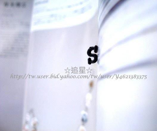 ☆追星☆ Q1(DJMS字母已售完)黑色小字母耳環(1個)字母 明星 名字DIY 客製 個性 姓名 不過敏