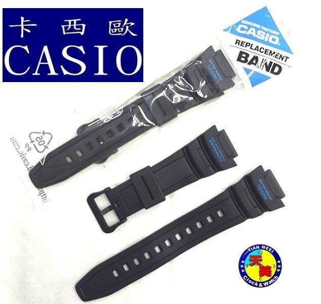 【天美鐘錶店家直營】【下殺↘超低價】全新原廠公司貨-CASIO SGW-500H-2B-原廠錶帶