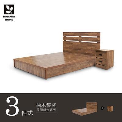 組合 日式工業-集成三件式雙人房間組(床頭片+床底+邊櫃) 111+3【組】 【多瓦娜】