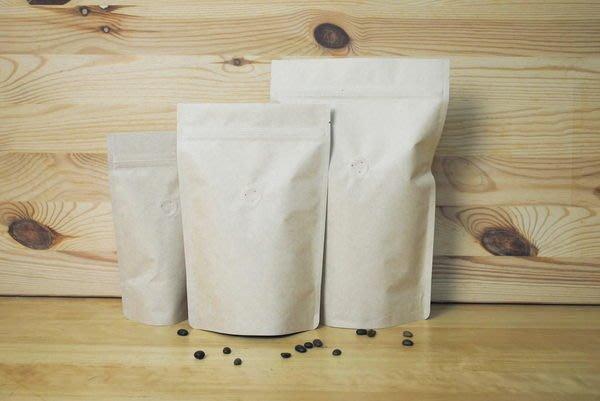 新_NBZ202_半磅夾鍊站立袋_平面淡色牛皮紙_專業咖啡袋_加裝進口_單向氣閥(100入)CandyMan