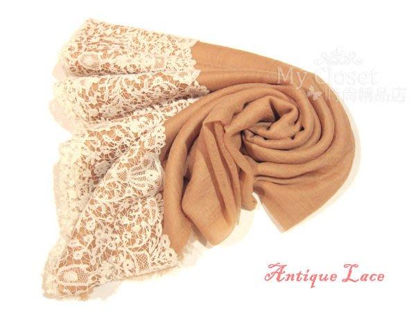 My Closet 雅緻。復古。夢幻逸品。歐洲中世紀古董蕾絲圍巾‧駝金色