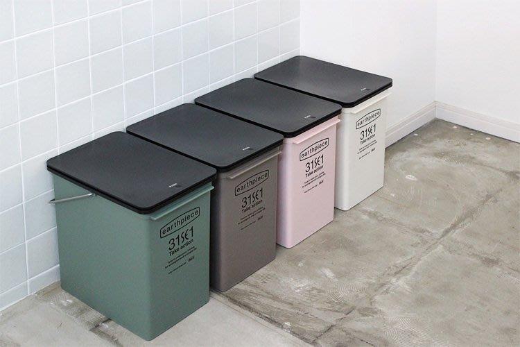 日本 LIKE IT earthpiece 上蓋按壓式可堆疊垃圾桶 17L - 共四色