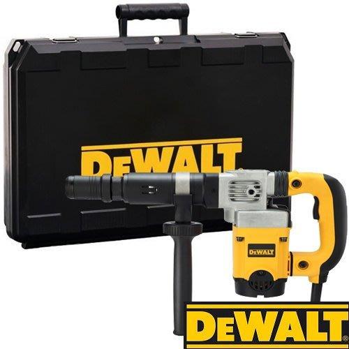 【威威五金】美國 DEWALT 得偉 1050W 強力型電動鎚 插電式電動鎚 強力電動錘 電動鎚 破碎機 D25580K