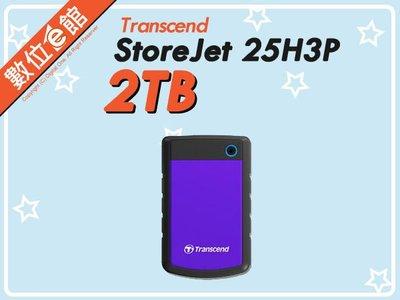 数码e馆【军规防震】创见 2TB 2T 25H3P TS2TSJ25H3P 2.5吋 外接行动硬盘 25H3