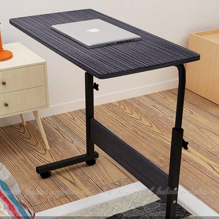 (限宅)簡易筆記本電腦桌80x40cm可移動升降電腦桌 床上書桌 可移動懶人桌 床邊桌【AM165】◎123便利屋◎