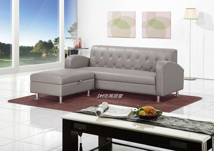 【DH】商品貨號VC626-6商品名稱《戴恩》皮革面L型沙發組椅(方椅:可活動。可掀開置物收納)沉穩雅緻。主要地區免運費