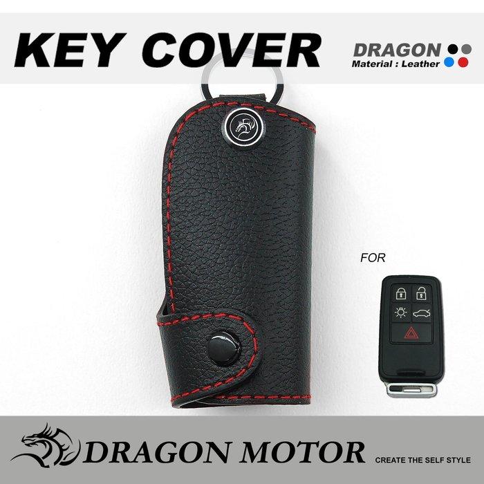 2015 VOLVO all new xc90 xc70 xc60 v60 v40 富豪 汽車 晶片 鑰匙 皮套 保護套