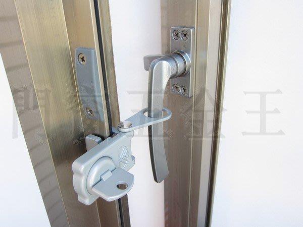 推窗安全定位鎖 寵物 兒童安全鎖 幼兒防墬鎖 推窗鎖 推側窗 幼兒防墬鎖 病人安全鎖 老人
