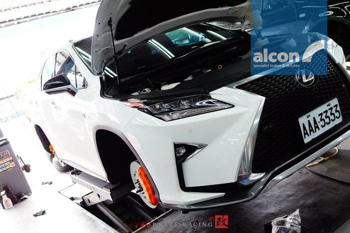 ㊣英國頂級煞車 ALCON SUPERKITS CAR87 六活塞卡鉗組 對應 Lexus RX 歡迎詢問 / 制動改