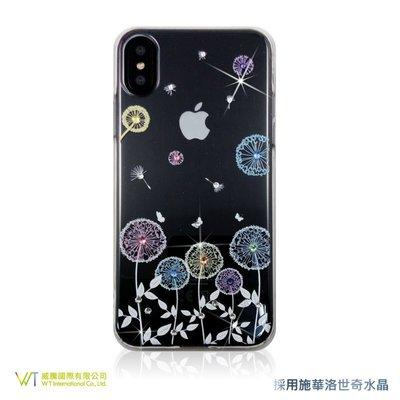 【WT 威騰國際】WT® iPhone X 施華洛世奇水晶 奢華 彩鑽保護殼 -【蒲公英】