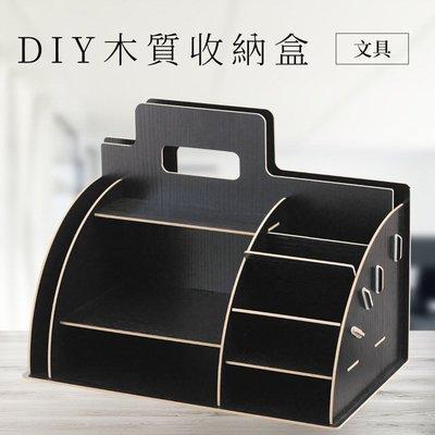 【TRENY直營】(文具 DIY木質收...