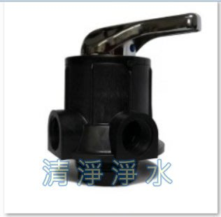 【清淨淨水店】樹脂桶控制頭、砂濾桶手沖筏、 碳濾桶、手動3通頭、手動3通控制筏頭只賣1250元。